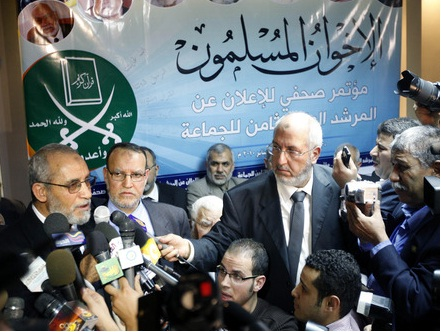 Muslim Brotherhood party egypt