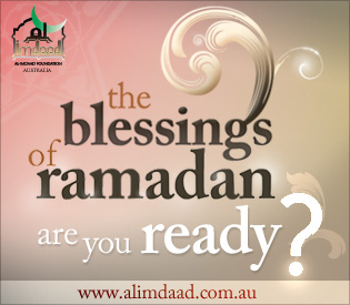 The BLESSINGS of RAMADAN.... are you ready?