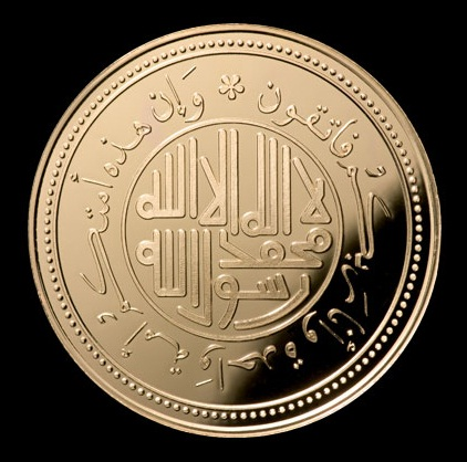 Forex trading in islam