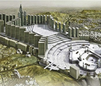 Is the future of Mecca in 2012?