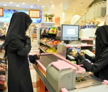 The fatwa-issuing body stopped women working in shops, as it results in them mixing with men.