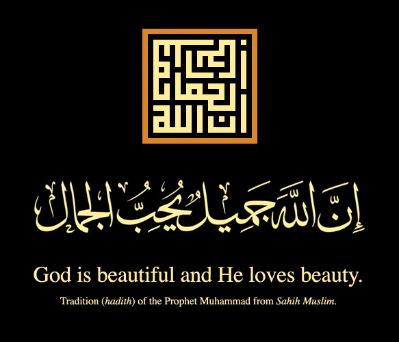 god of love and beauty. love and eauty.