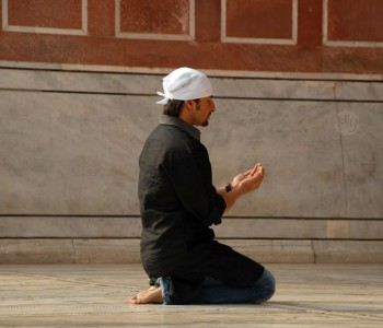 Supplicating to Allah
