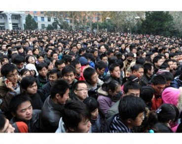 穆斯林将达到2030年全球人口的25 Chinese Simplified