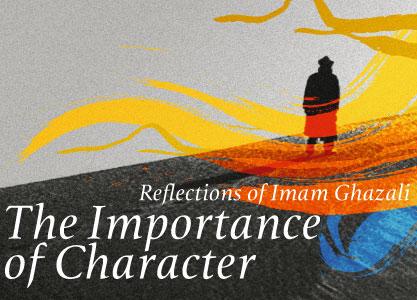 imam al ghazali books pdf