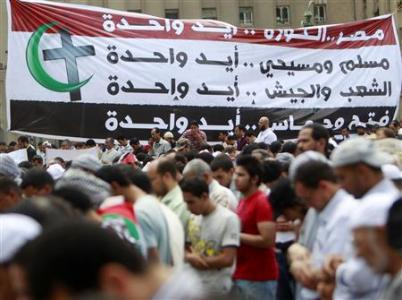 Egypt Unity Rally Tahrir