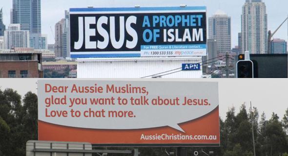 MyPeace-Billboards-the-Christian-response