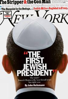 http://muslimvillage.com/wp-content/uploads/2011/09/2011922174232654580_81.jpg