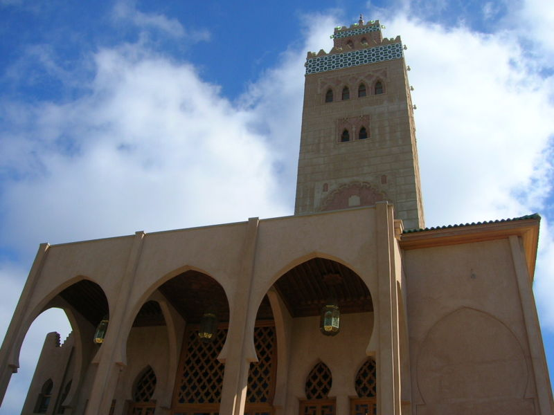 Coquimbo Mosque, Chile.