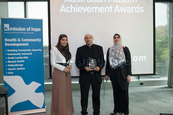 AMAA 2012 - MuslimVillage.com -  Media Outlet of the Year
