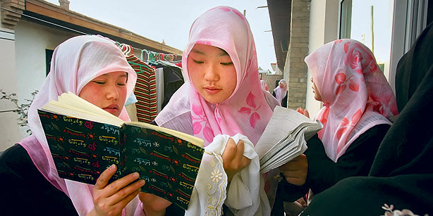 muslim single women in china village Top-20 most beautiful chinese women photo gallery comments (25) my top  china girl (the classical album) is the very interesting result of this quest.