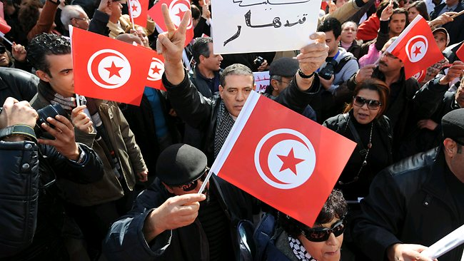 tunisia-politics-religion-islam-demo