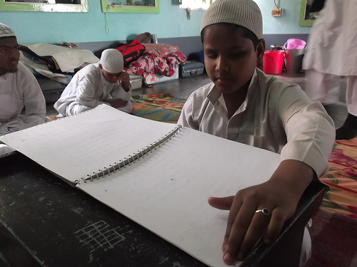 A madrasa which teaches Arabic and Quran through Braille system 1