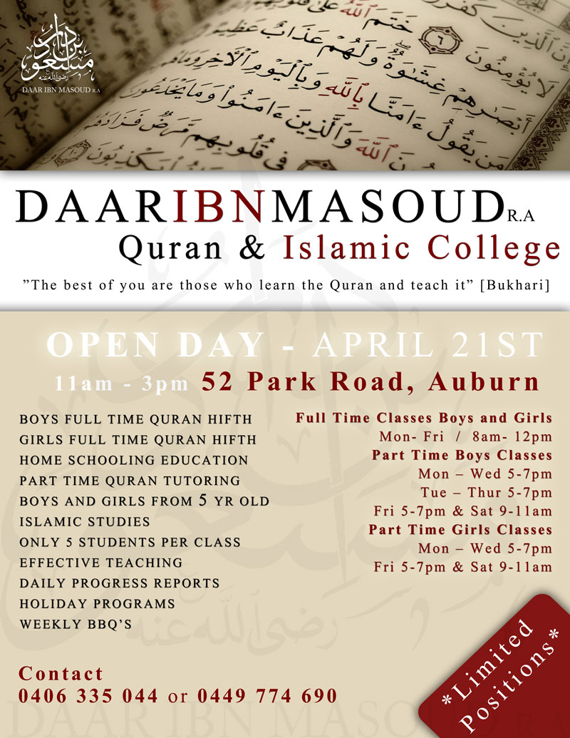 Apr 21 2012 - SYD – Open Day: Learn to read Quran
