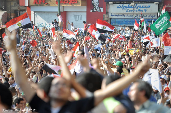 Celebrations for Mohamed Morsi victory.