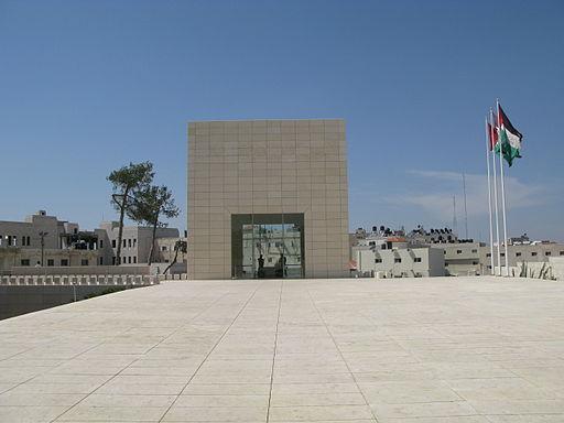 Yasser Arafat's Mausoleum in Rammallah