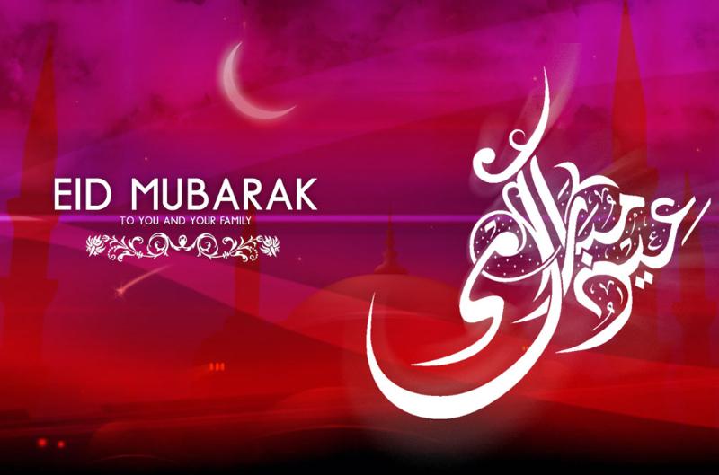 Aidkoum Moubarak oua koulou âm ouantoum bikheir dans Travaux et Interviews du Dr PREURE Eid-Mubarak-red