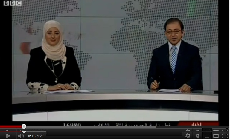 A woman presenter appeared on Egyptian State TV