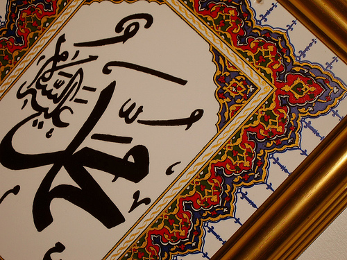 The prophet Muhammad (peace and blessings be upon him) by Maymona / Creative Commons