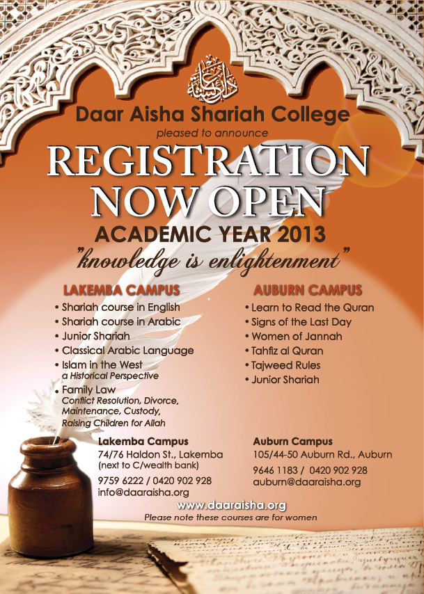 Registration now open Academic Year 2013