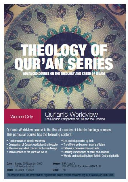 Theology of Quran Series