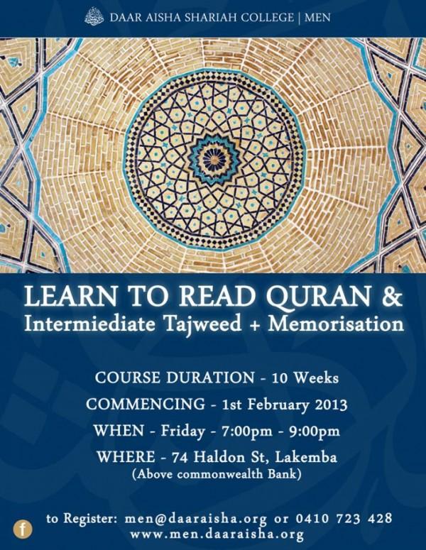 Learn arabic online ksu course