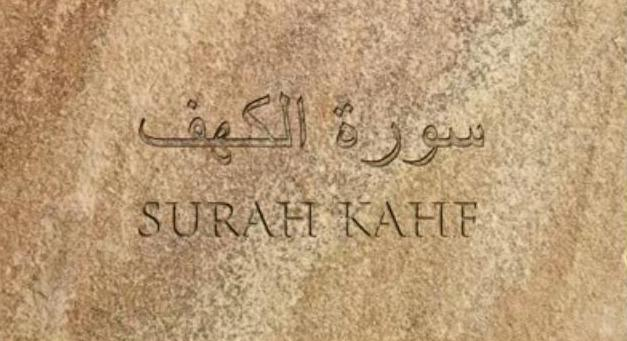 surah mulk arabic text pdf free download
