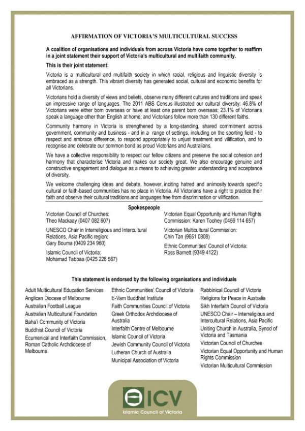 multicultural success_joint statement