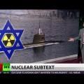 Israel nuke