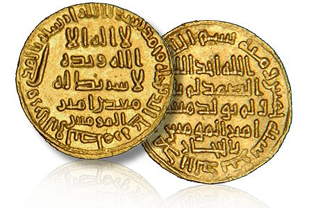 Forex trading islam qa