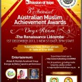 Australian Muslim Achievement Award