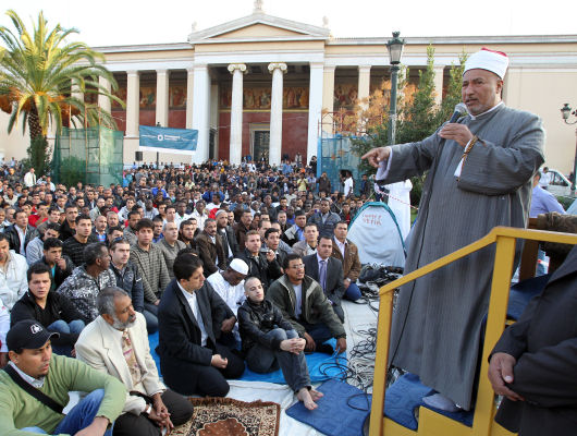 Eid in Athens (source: http://islamineurope.blogspot.com)