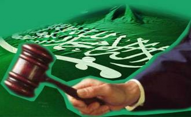 Saudi Prince To Be Executed Muslimvillage Com