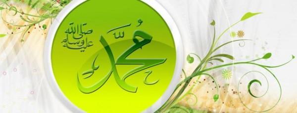 Necessity of Loving Prophet(صلى الله عليه وسلم)