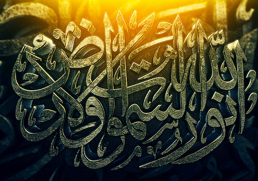 allah-is-the-light
