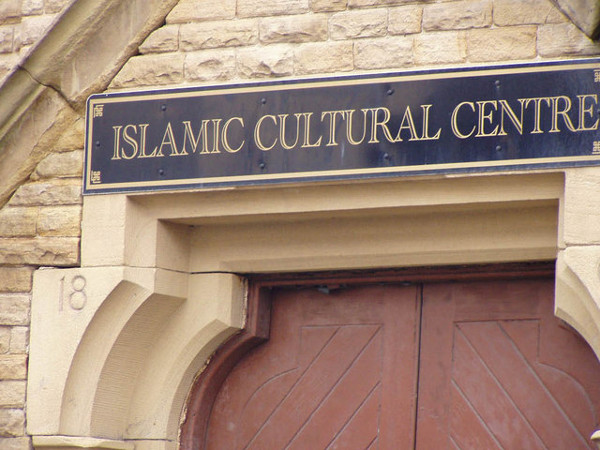 Western countries more Islamic than Muslim countries: study