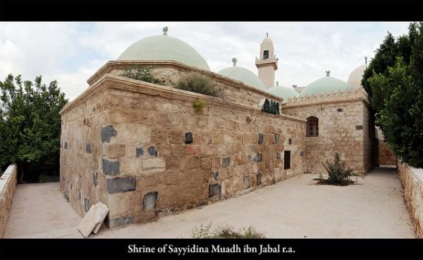 Shrine-Muadh