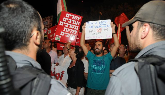 Protest in Haifa against the brutally excessive IDF offensive.