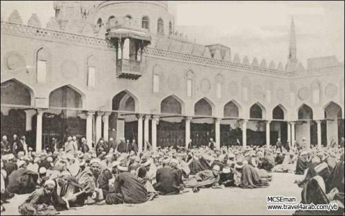 Students at al-Azhar University in Cairo (circa 1850).
