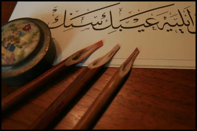 Agreement reached to teach arabic to chinese muslims Rules of arabic calligraphy