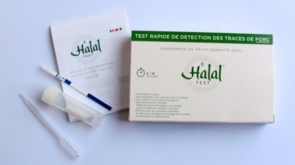 halal-t