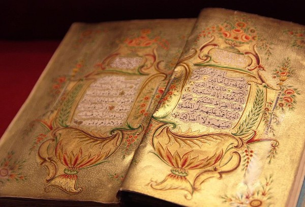 16th-Century-Copy-of-Quran