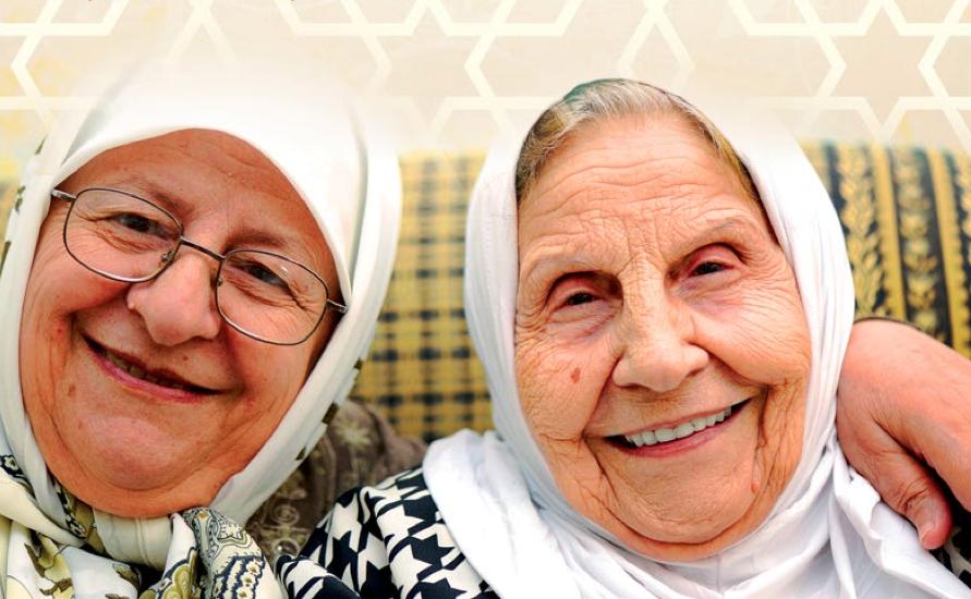Rahma Aged Care