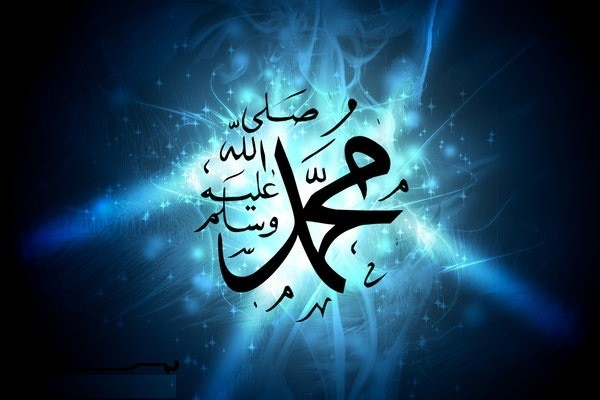 The Names and Attributes of Prophet Muhammad in Divan Literature