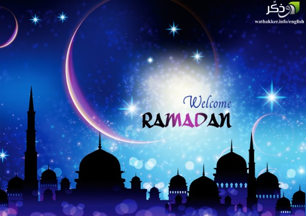 Welcome_Ramadan