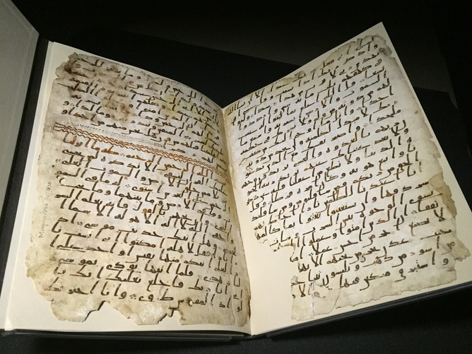 Discovery of 'oldest' Qur'an fragments could resolve enigmatic history of holy text