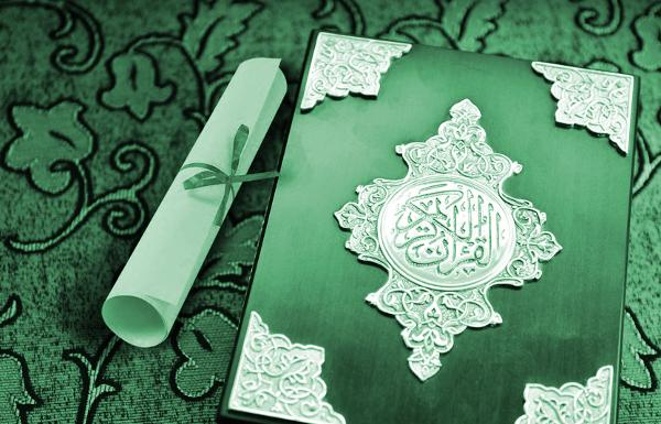 Quran-fancy2
