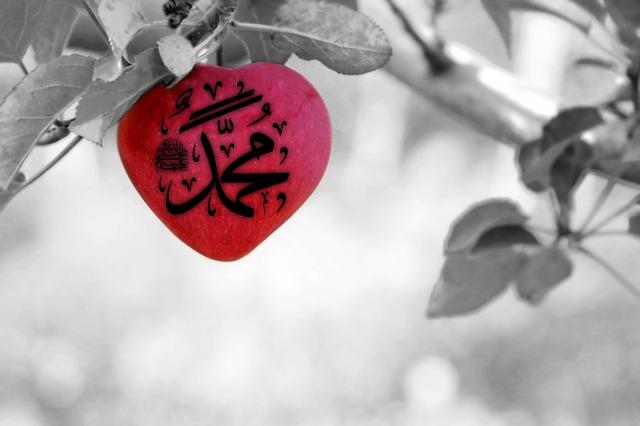 muhammad-pbuh-apple