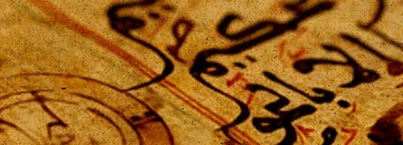 The noble aims and intentions of Sufism