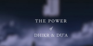 The power of remembrance and supplication